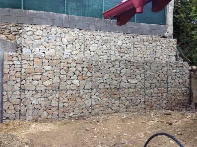 Oporný múr, Bratislava